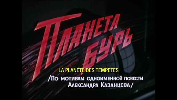 Алекса́ндр Петро́вич Каза́нцев (Aleksandr Petrovitch Kazantsev)
