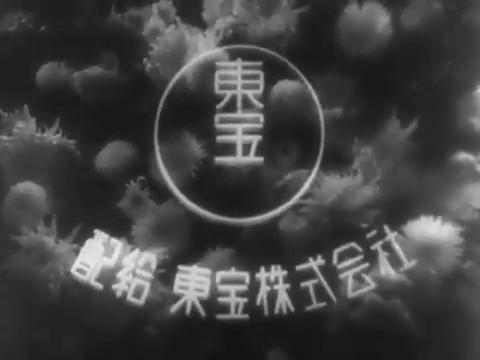 Générique du film Monsieur Shosuke Ohara