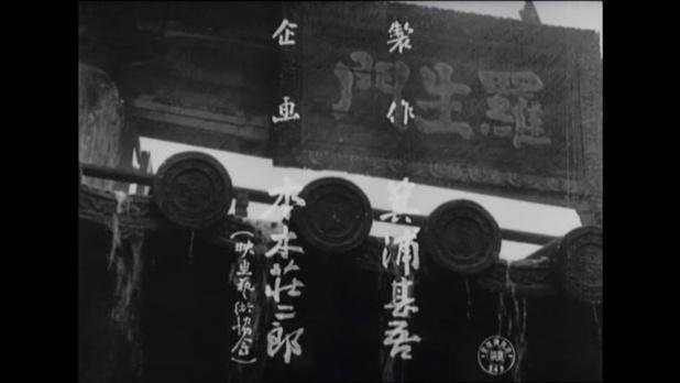 Quand Kurosawa fait appel à Ravel
